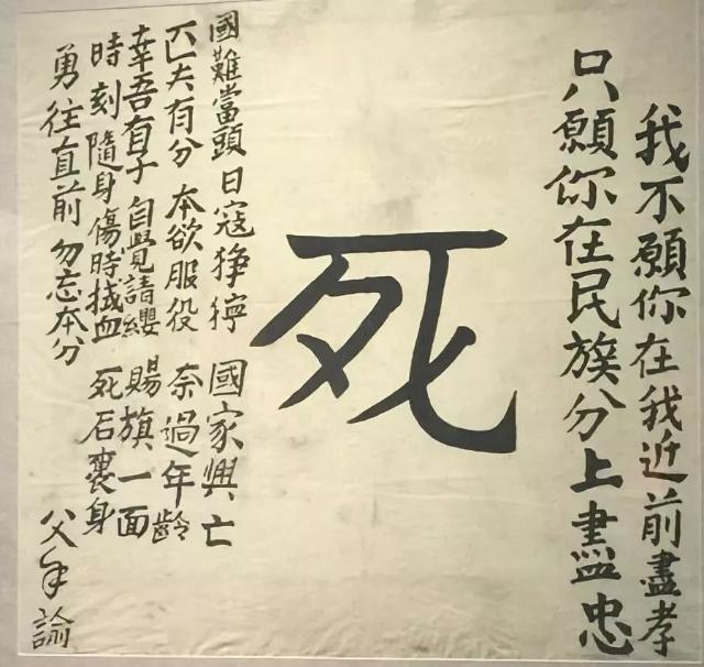 那年今日,距离中秋节仅8天......